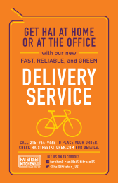 HSKC_US_Phila_2UP_Sign_DeliveryService_100814_PR-use -1--page1